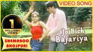 Jo Bich Bajariya - Utha Le Jaunga Tujhe Arhariya Mein - Diwakar Dwivedi - Nice Music