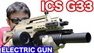 getlinkyoutube.com-ICS G33 電動ガン H&K G36カスタム M203グレポンとドラムマガジンつけてみた。M4のマガジンも使えるG36 マック堺のレビュー動画#545