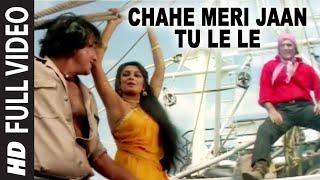 getlinkyoutube.com-Chahe Meri Jaan Tu Le Le Full HD Song | Dayavan | Vinod Khanna, Feroz Khan