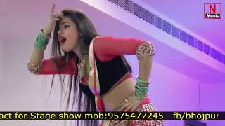 Arkestra dance Ratiya kaha bitawal na   bhojpuri hot songs 2017 hd