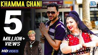 Khamma Ghani - Kamal Choudhary,Master Nannu   FULL VIDEO   New Rajasthani Song 2018   RDC Rajasthani