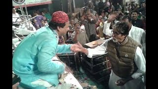 getlinkyoutube.com-Azim Naza ll Amitabh Bachchan ll Hazrat Makhdoom Faqih Ali Mahimi rehmatullahi alaih Ke Dar Pe