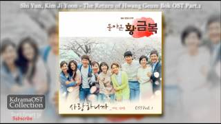 getlinkyoutube.com-Shi Yun, Kim Ji Yoon - Because I Love You - The Return of Hwang Geum Bok OST Part.1 [With Lyrics]