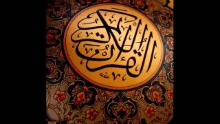 getlinkyoutube.com-ماتيسر من سورة الرعد رمضان 1436 القارئ نايف السالم