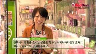getlinkyoutube.com-기가찬다 기가차 ~!! 역시 일본은 자위용품 천국
