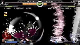 getlinkyoutube.com-MUGEN KOF 1.1 Final Zeroko B VS WhirlWind-Goenitz B
