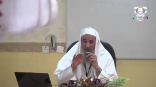 getlinkyoutube.com-جوانب توضيحية لمناهج التبيان مع الشيخ عبدالرحمن بكر
