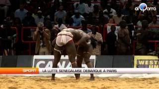 La Lutte Sénégalaise Débarque à Paris