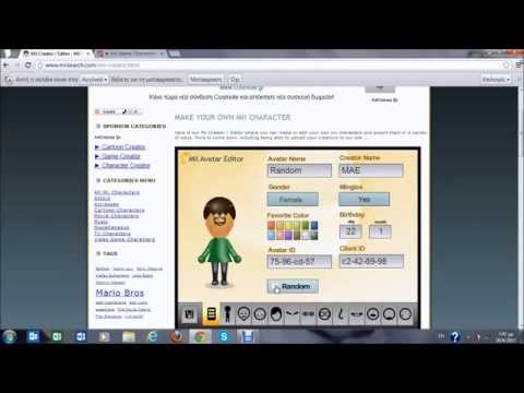 how to create a hacked mii
