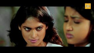 getlinkyoutube.com-Silent Valley - Malayalam Full Movie 2013 | Malayalam Full Movie New Releases [HD]