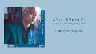 SEVENTEEN (세븐틴) - WILD EYES (원곡) COVER (org. SHINHWA (신화)) (Color coded Han/Rom/Eng lyrics/가사)
