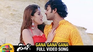 Prabhas Yogi Telugu Movie Songs | Gana Gana Gana Full Video Song | Nayanthara | Mango Music