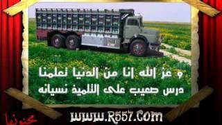getlinkyoutube.com-يالمور خذ خانت الخامس من اليمنى
