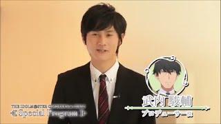 getlinkyoutube.com-アイドルマスター シンデレラガールズ武内P(17)イケメンボイス