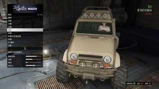 getlinkyoutube.com-eric解說 gta 5 online 稀有車傭兵版岩魔取得位置