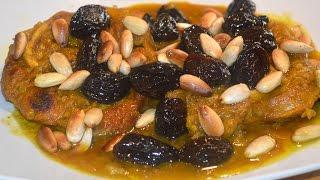 getlinkyoutube.com-Cuisine marocaine facile /Tajine de veau aux pruneaux
