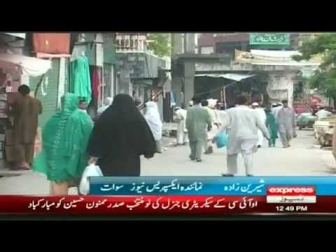 Eid Activities in Mingora Swat valley