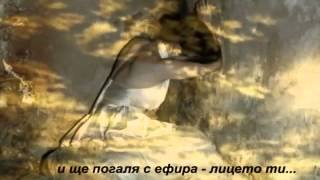 getlinkyoutube.com-Ако някога от теб си отида  - Napolitano