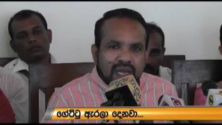 Former President Chandrika A/l certificate must be submitted to the country - Ranjith soysa