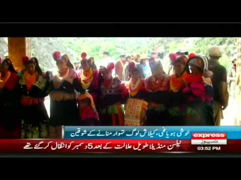 kalash valley culture in chitral report by sherin zada