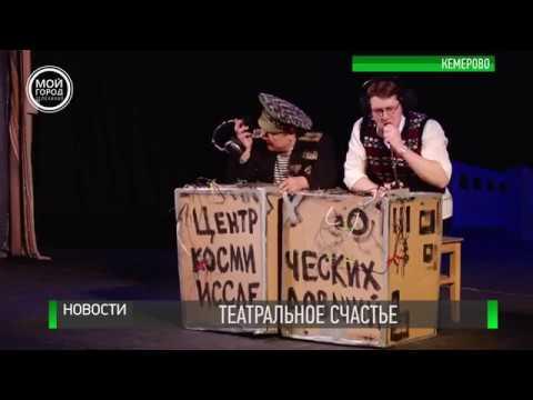 Благотворительный спектакль в помощь Артёму Вантееву