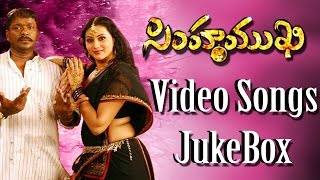 Simhamukhi Movie Video Songs    JukeBox    Namitha, Parthiban