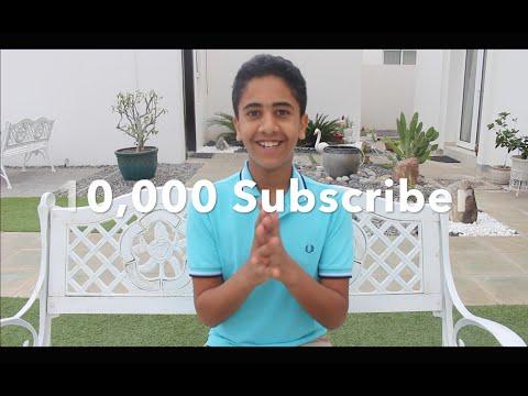 10,000 Subscribers!! | عشرة الآف مشترك!!