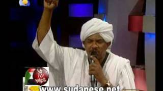 عاصم البنا - عشميق الاصم