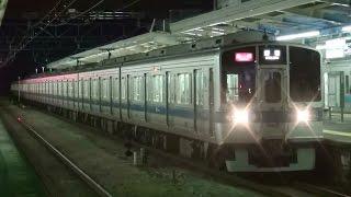 小田急1000形の深夜の新松田駅23時14分発急行新宿行き最終電車