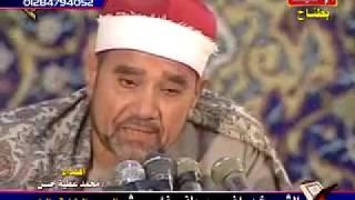 getlinkyoutube.com-غلوش البروج والطارق