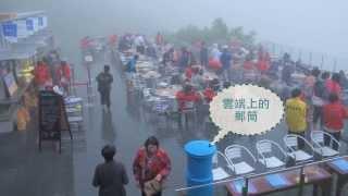 日本.北海道自由行(2013)