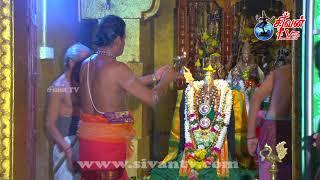 மாவிட்டபுரம் ஸ்ரீ கந்தசுவாமி கோவில் கந்தசட்டி நோன்பு இரண்டாம் நாள் 16.11.2020