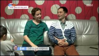 getlinkyoutube.com-글로벌 가족정착기 - 한국에 산다-굳세어라! 러시아 며느리!_#001
