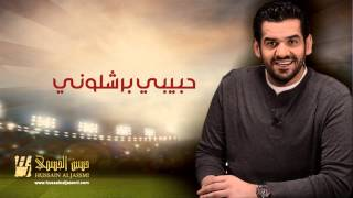 getlinkyoutube.com-حسين الجسمي - حبيبي برشلوني (النسخة الأصلية) | 2012
