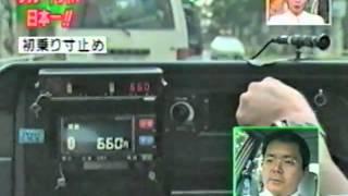 getlinkyoutube.com-タクシー運転手さん これはすごい!神業です