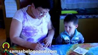 Видео урок часть 5