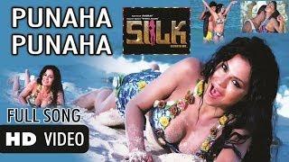 Veena Malik Clicked in bikini on Beach SILK