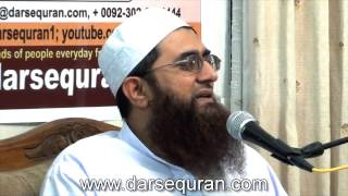 Fikri Nashist 35 - Molana Inaamullah 'Mojuda Halaat Ka Hal Rujo Illallah'