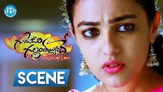 getlinkyoutube.com-Nithya Menon Navel Scene - Gunde Jaari Gallanthayyinde Movie Scenes | Nithya Menon