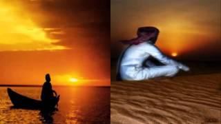 مغيب الشمس : كلمات سفر الدغيلبي & آداء خالد الوعيلي