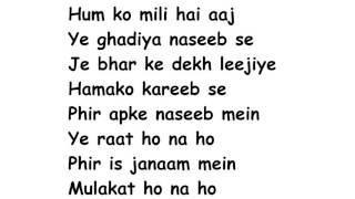 Lag Ja Gale Lyrics Full Song Lyrics Movie - Woh Kaun Thi | shreya ghoshal