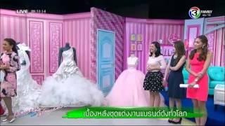 getlinkyoutube.com-ผู้หญิงถึงผู้หญิง |เบื้องหลังชุดแต่งงานแบรนด์ดังทั่วโลก | 25-11-57