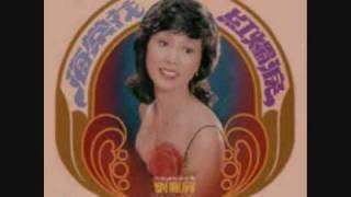 getlinkyoutube.com-劉鳳屏 - 紅燭淚