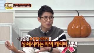 내부자들, 연기력, 복귀, 성공적! [호박씨] 30회 20151222