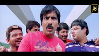 Ravi Teja Full Action Movie | Tamil Onlie Movies HD | Tamil Mega Hit Movies | Tamil Hit Movie HD width=