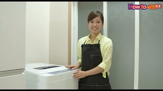 getlinkyoutube.com-洗濯機の設置方法【コメリHowtoなび】