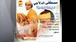 getlinkyoutube.com-mustapha dellagi tahar yé limtahar مصطفى الدلاجي طهر يا المطهر