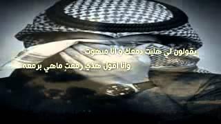 getlinkyoutube.com-نشامي شمر / على هونكم ياللى تجرون عندي الصوت
