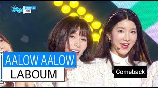 getlinkyoutube.com-[HOT] LABOUM - AALOW AALOW, 라붐 - 아로아로, Show Music core 20151205