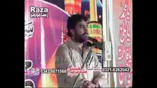 getlinkyoutube.com-Majlis e Aza Zakir Waseem Abbas Baloch ,Biyan Dakhla Sham 10 june 2013 Deona Mandi